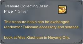 Treasure Collecting Basin [Info] 101-1