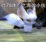 Zhuxian PETS (picz) Fox223