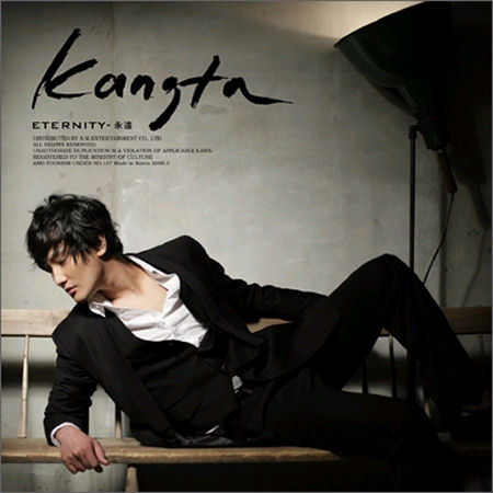 "Kangta >> Single ""Diner"" Kangtajq0"