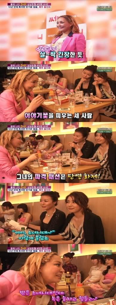 [04052011][News]Hong JinHee: Quan niệm của tôi, SNSD! 201105041054101001_1