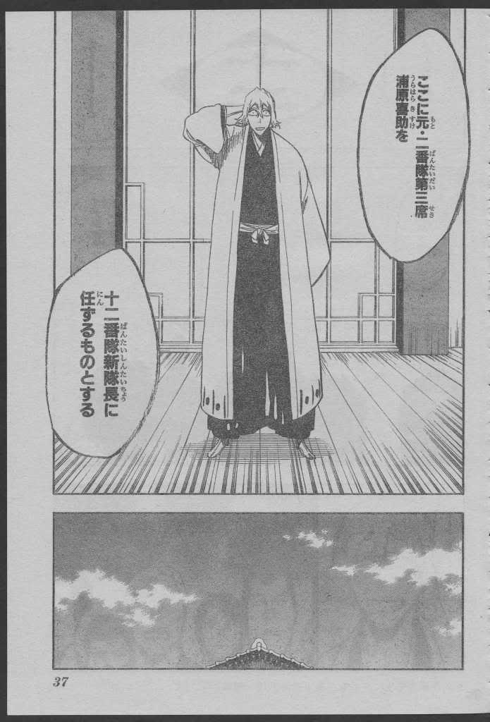 Ch -107 RAW Untitled-Scanned-10