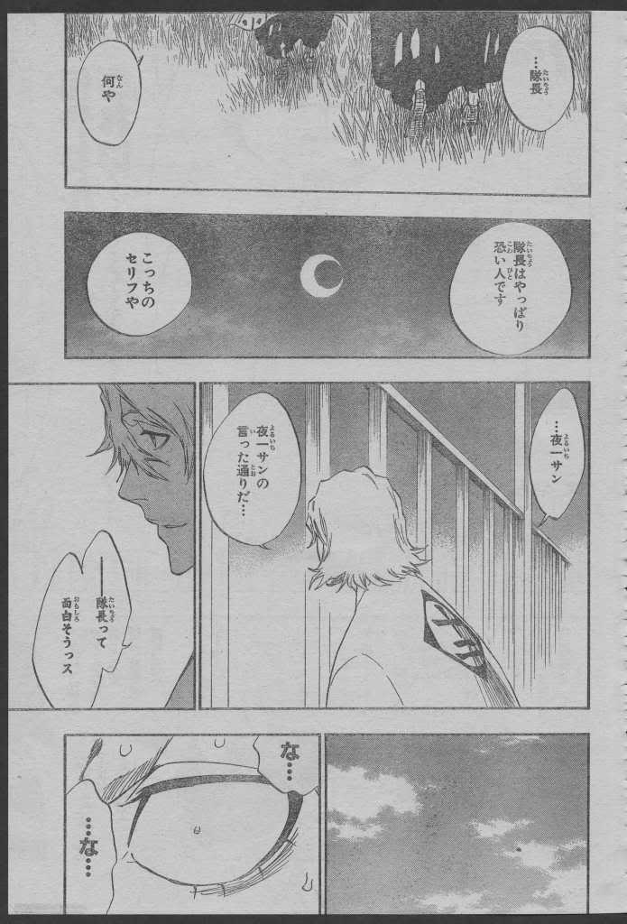 Ch -107 RAW Untitled-Scanned-21