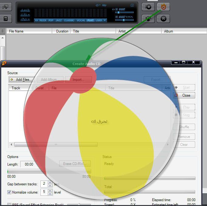 كامل + شرح مفصل + محمول = محتاج لتحميلكم ورئيكمJetAudio v7 15