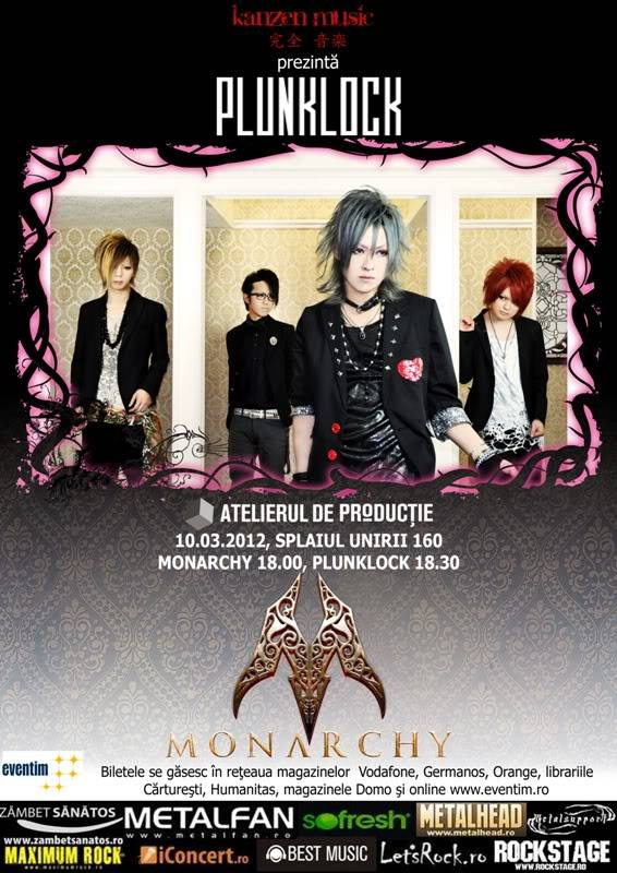 PLUNKLOCK Jrock Concert PosterPLUNKMonarchyv77