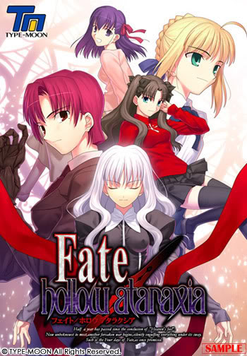 Fate Hollow Ataraxia Complete CG