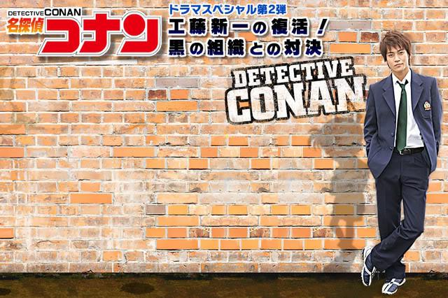 Le petit monde de Miss-M Conan_2