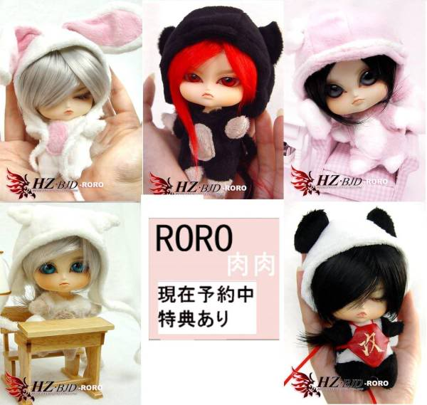 Les poupées qui vous dérangent Rorakuyou-img600x569-1225636669xyis