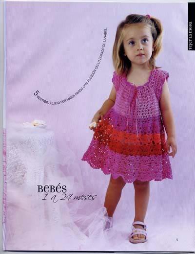 ملابس اطفال كروشيه حلوه ، صور ازياء و ملابس للاطفال كروشية بالباترون جديدة  47291643