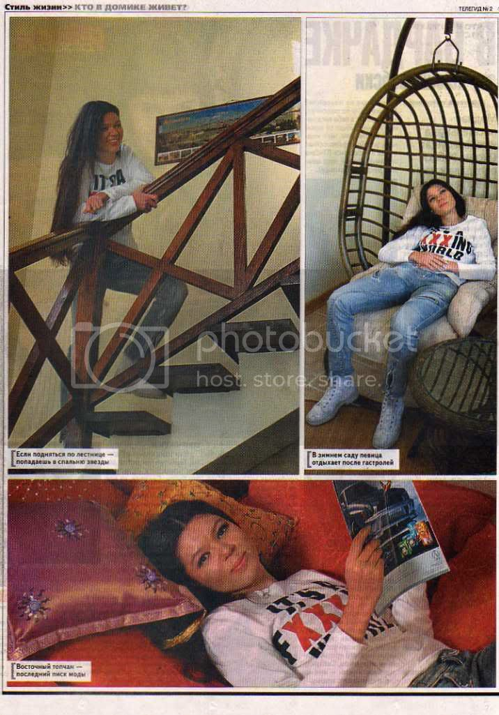 Ruslana en casa Telegid3