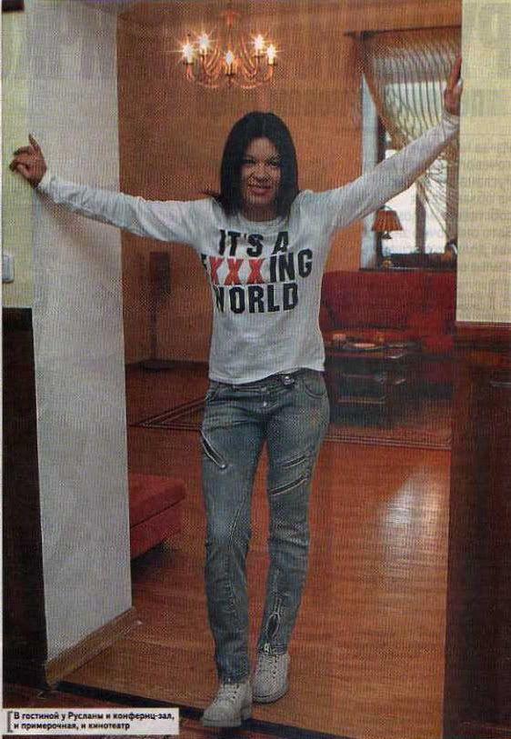 Ruslana en casa Telegid2a