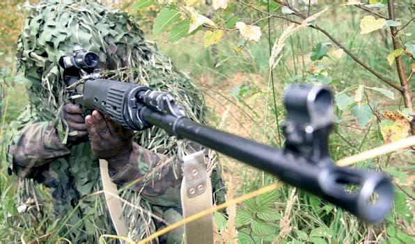 Armée tchèque/Czech Armed Forces Sniper