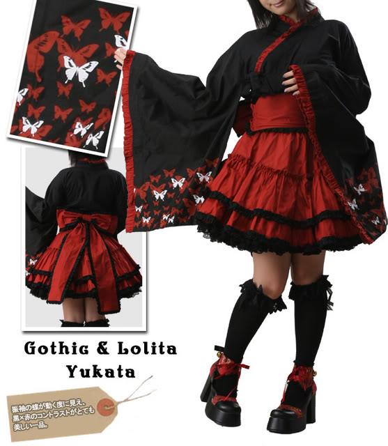 Wa Lolita Waloli-Butterfly