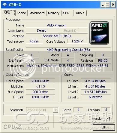 Νέοι 45nm X4 Phenom κάνουν την εμφάνιση τους. AMD_Phenom_45nm_Deneb_03