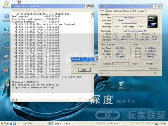Νέοι 45nm X4 Phenom κάνουν την εμφάνιση τους. AMD_Phenom_45nm_Deneb_04