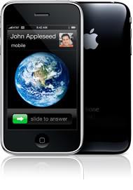 Νέο iPhone... από 11 Ιουλίου. Prod-hero-black
