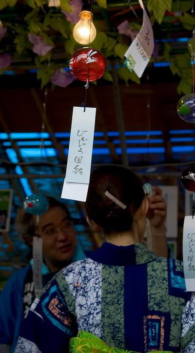 Furin - Chuông gió Nhật Bản  20040717_144044