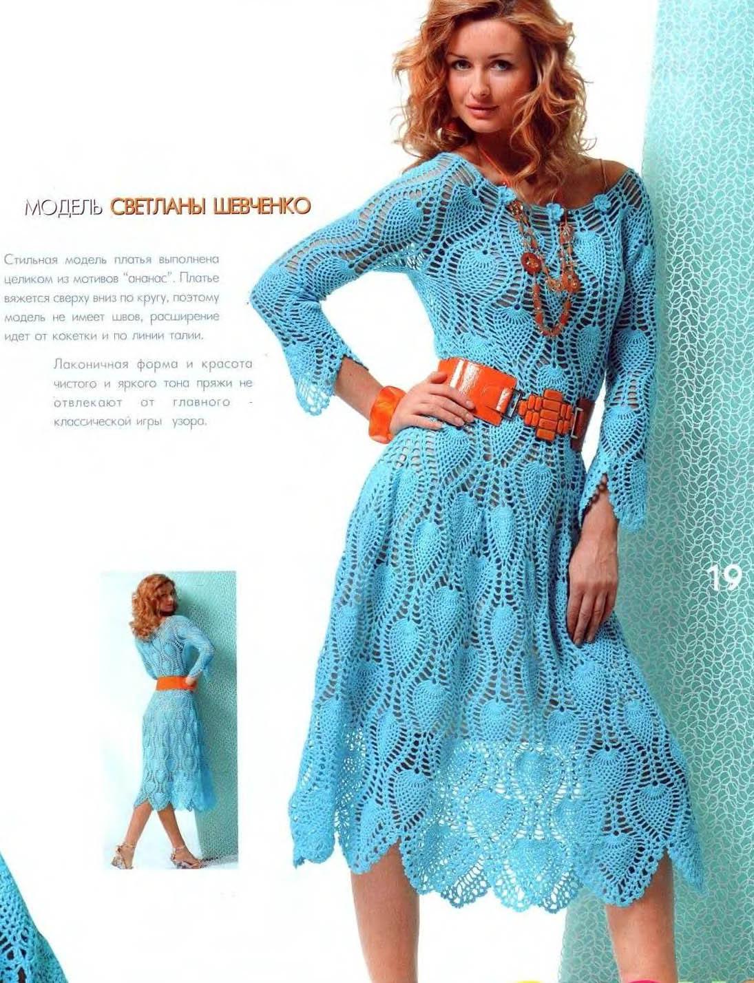 Áo, váy... (M001) V1d