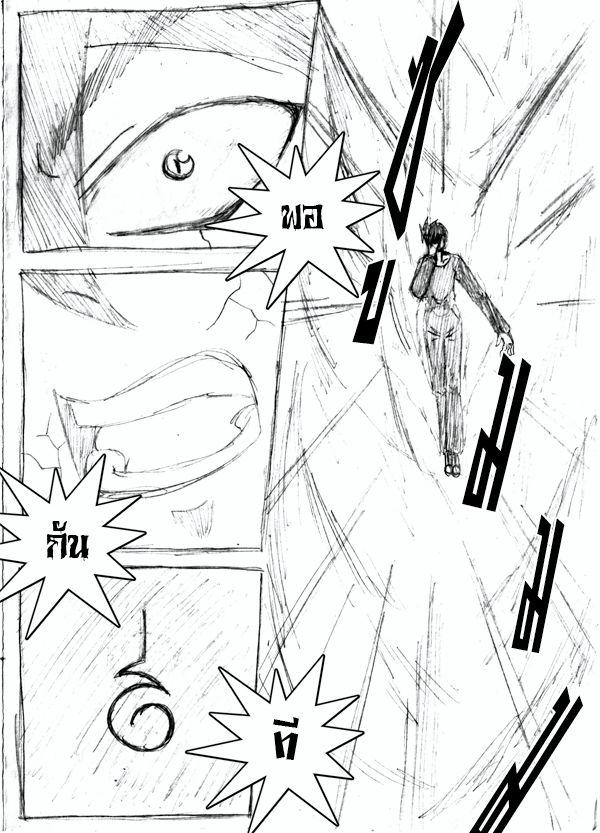 [Character CF-3] อัลเบโร่ (พฤกษชาติโลหิต) Intro มาแล้วจ้า!!! BP-intro09_zps1fbe8f0f