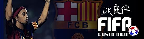Rifa de Grupos - Segunda División Firmafifa1