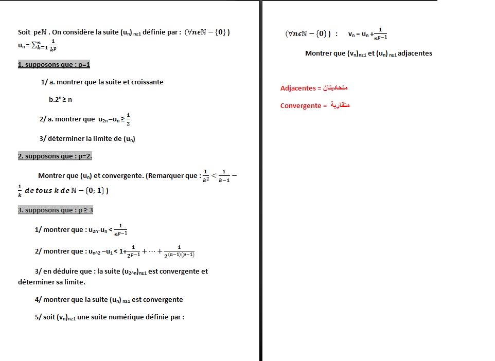 [CLUB] Sciences Maths -séries & exos- - Page 2 Tamrin2