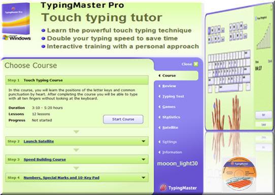 برنامج TypingMaster  لتعليم الطباعة Typingmaster
