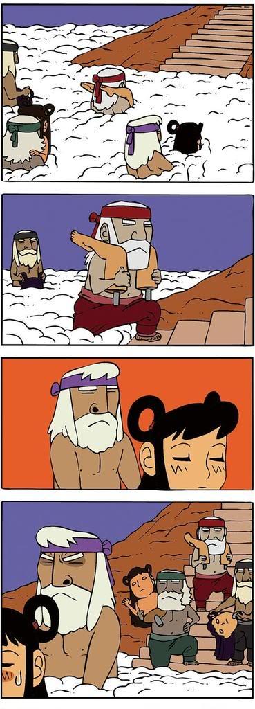Tranh truyện hài hàn quốc Idunno2
