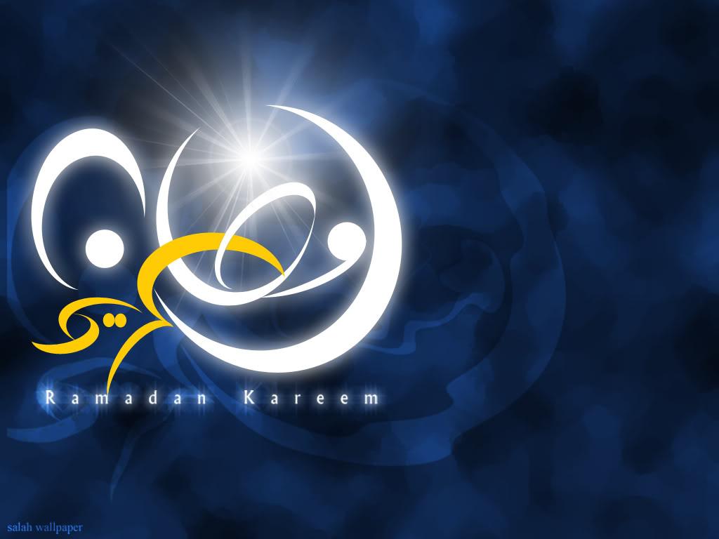 المصريون والتبزير Ramadan3