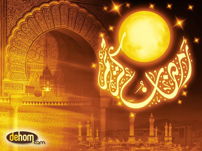 خلفيات وتوقيعات  رمضانية Ramadan02
