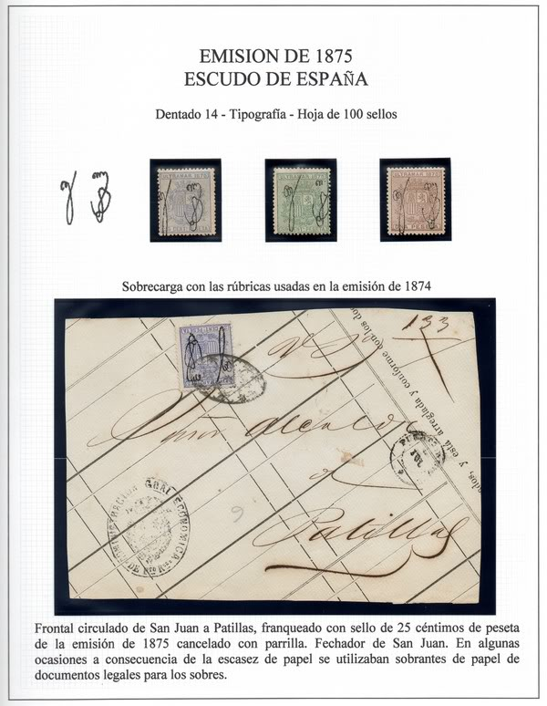Imagenes de mi coleccion de Puerto Rico 1855-1898 PR016