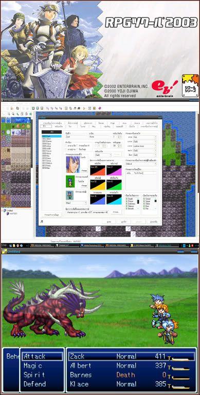RPG Maker series Download RPGMaker2003