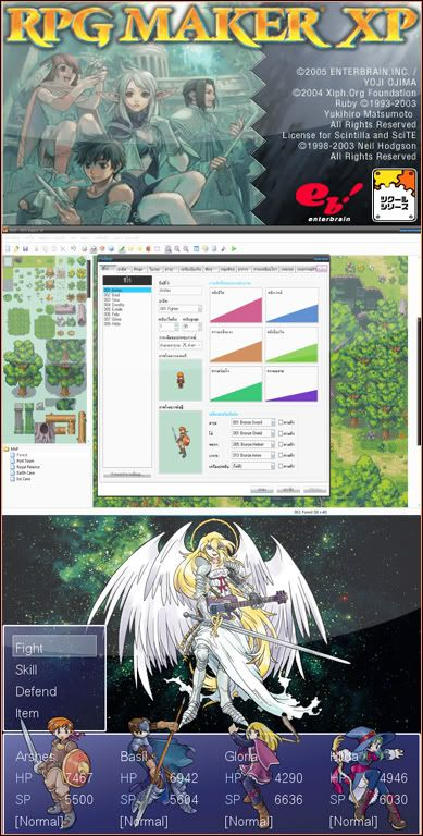 RPG Maker series Download RPGMakerXP