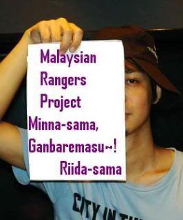 MALAYSIAN RANGERS PROJECT XDD - Page 2 Ganbare