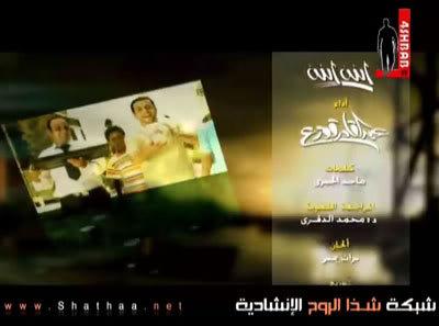 انشودة وكليب الله الله اداء المنشد عبد القادر قوزع Allahallah-3