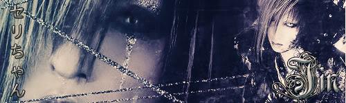 Death Note Firmajinnega