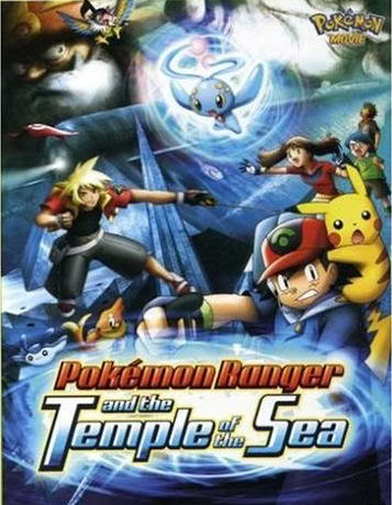 Pokemon Ranger And The Temple Of The Sea ~* Pokemontemple