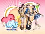 Luna, adv dipinggir jalan Th_52eac5d56c21f426a08bb764