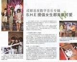 S.H.E di magazine Th_7449aaed0a3d181a279791d2