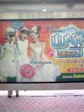 Luna, adv dipinggir jalan Th_bdfb3528d68caad998250ae2