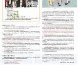 S.H.E di magazine Th_d03ceccccd4fd7760eb345d1