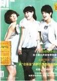 S.H.E di magazine Th_d15d093a737380cd14cecbd1