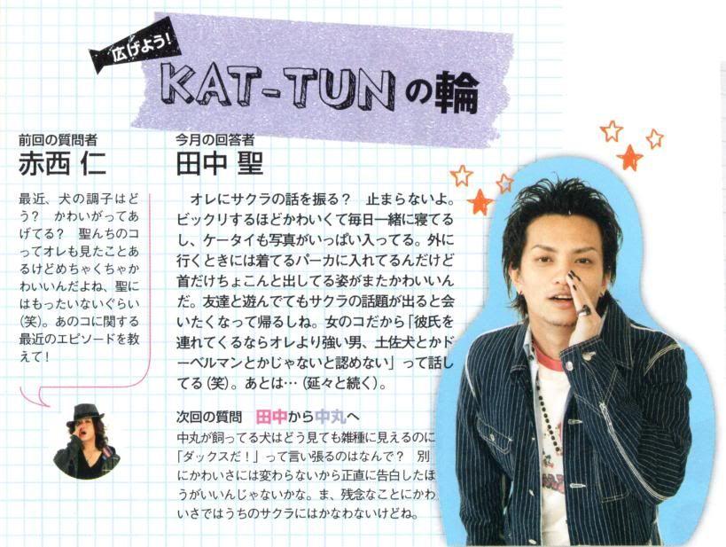 [Traducción] Popolo 05.2010 KAT-TUN's Circle! 0000w1a1