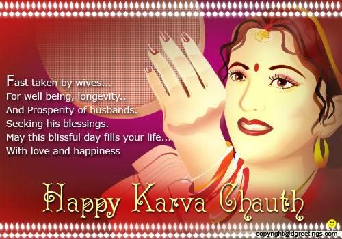 Story of Karwa Chauth  (To be told on Karwa Chauth) Happy-karwa-chauth191