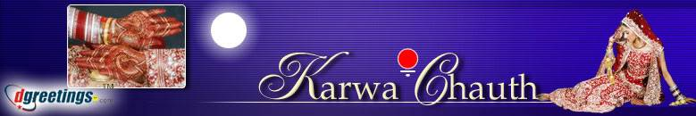 Story of Karwa Chauth  (To be told on Karwa Chauth) Karwachauth-banner