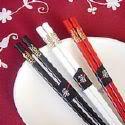 Die Hochzeitsfeier {The Wedding Recepton} Chopsticks