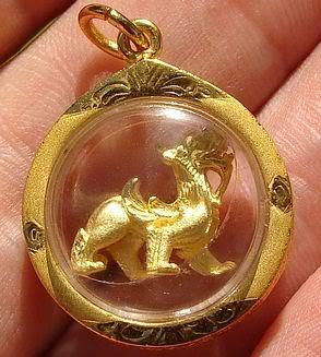 Die Hochzeitsfeier {The Wedding Recepton} Chinese-good-luck-money-dragon-amul