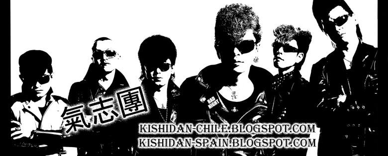 Kishidan