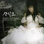 [Discografía] Dong Bang Shin Ki (동방신기) 44uljs1