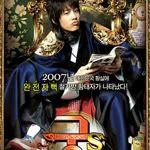[Discografía] Dong Bang Shin Ki (동방신기) Goong20S1