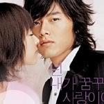 [Discografía] Dong Bang Shin Ki (동방신기) Image