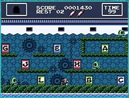 Retro Game Challenge (NDS) Games_ss2B